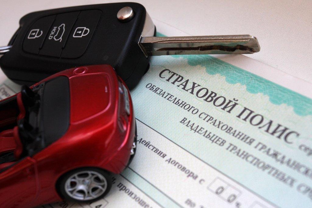 Автострахование: Автостраховка в АВТО-СТАНДАРТ, ОАО
