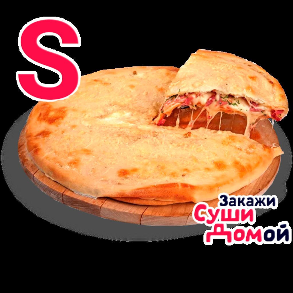 Пицца S, на двоих, 25см, 300-500г: Пицца Закрытая S в ВОЗЬМИ суши домОЙ