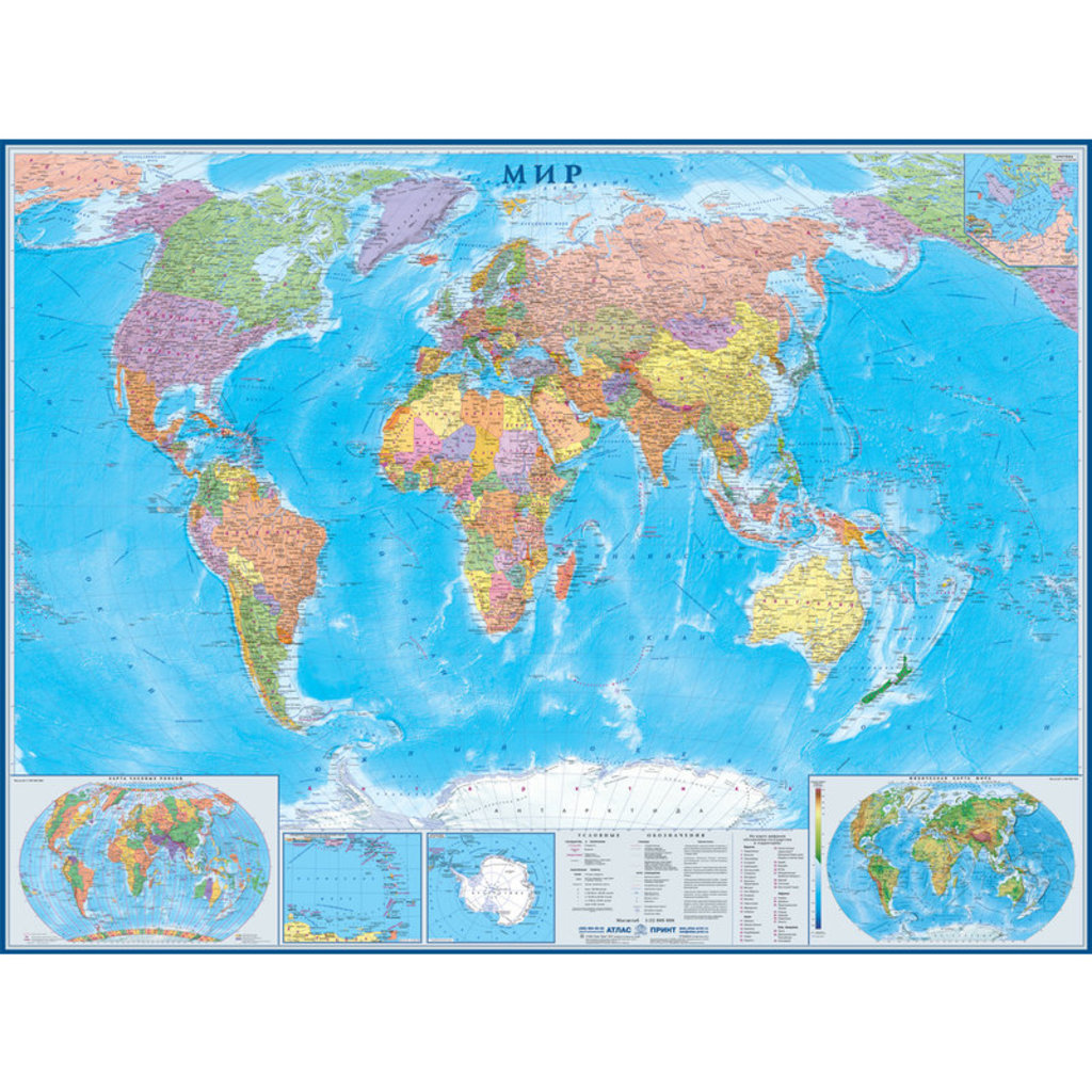 Учебная литература: Карты в Учебная литература, ООО