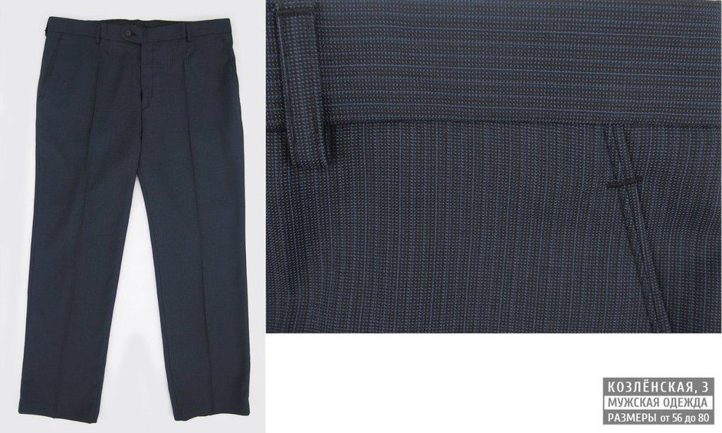 Классические брюки: Классические брюки в Богатырь, мужская одежда больших размеров