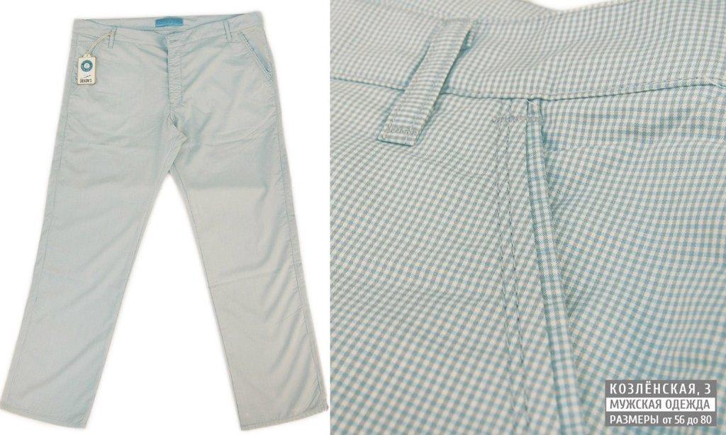 Классические брюки: Легкие мужские летние брюки в Богатырь, мужская одежда больших размеров