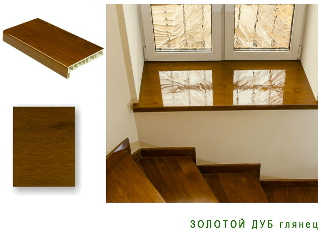 Окна, двери, оформление проемов, общее: Установка подоконников с акриловой поверхностью KRISTALIT, DANKE в Вижен