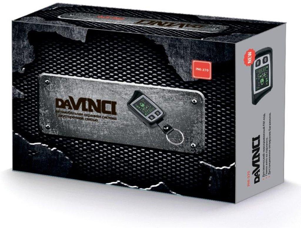 Автосигнализации с обратной связью: DaVinci PHI-370 в Безопасность