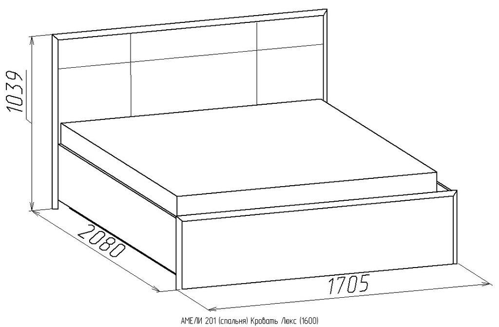 Кровати: Кровать Люкс (1600) Металл АМЕЛИ 201 в Стильная мебель