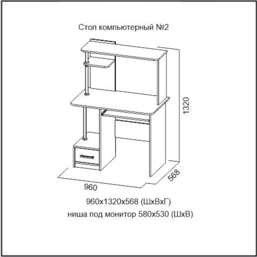 Столы: Стол компьютерный №2 в Диван Плюс