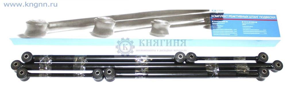 Штанга: Штанга реактивная ВАЗ-21213 (фирм. упак. ORIGINAL) в Волга