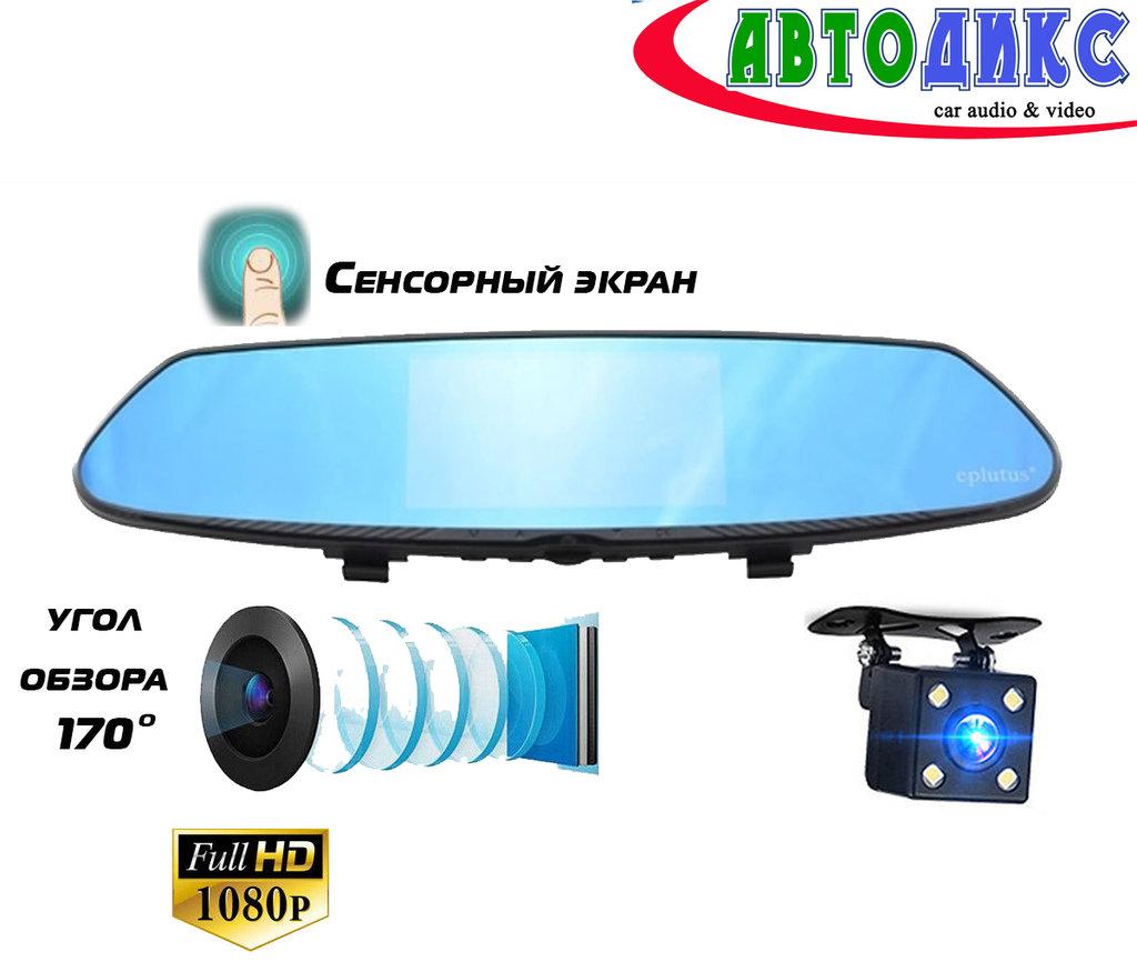 Видеорегистраторы в зеркале заднего вида: Зеркало-Регистратор BlackSensor L554 в Автодикс
