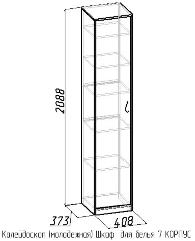 Детские шкафы и стеллажи: Шкаф для белья 7 Фасад Серый Калейдоскоп в Стильная мебель