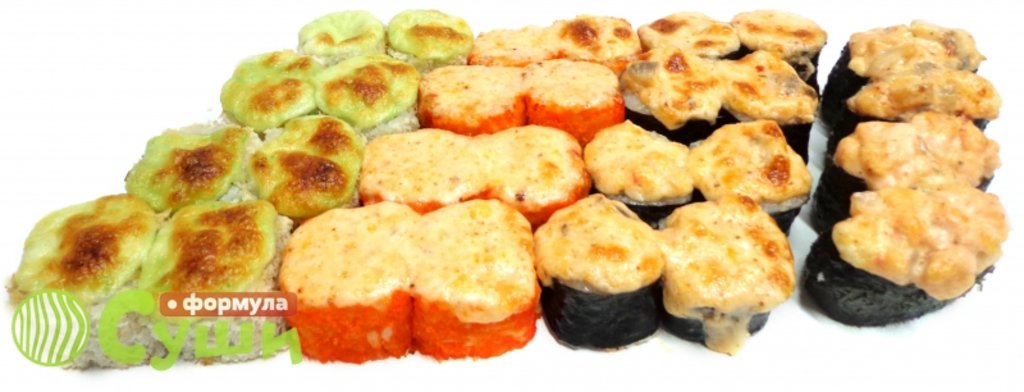 Наборы: ЗАПЕЧЁНЫЙ в Формула суши