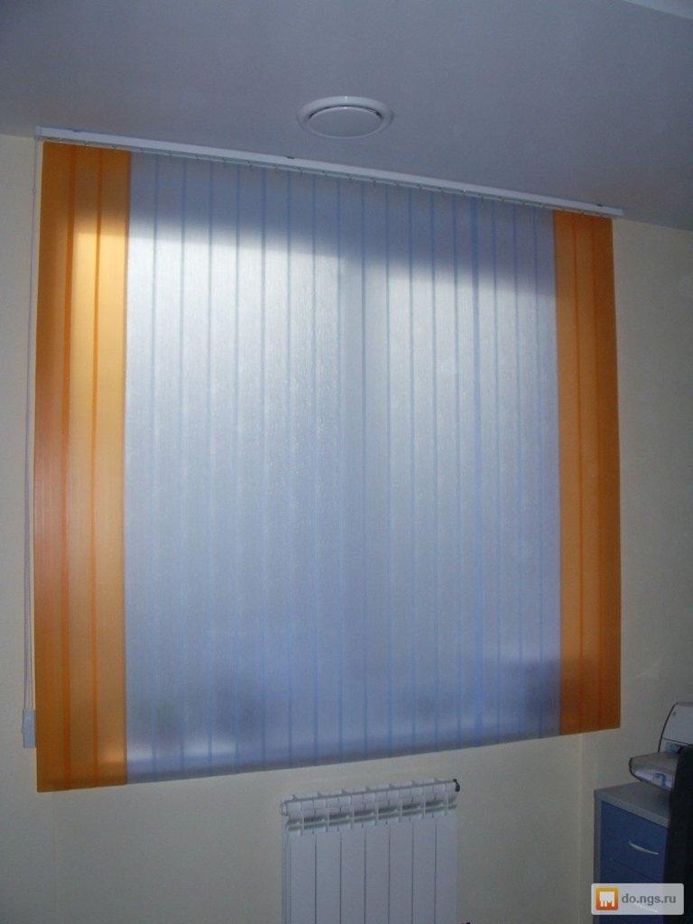 Жалюзи для окон и дверей: Вертикальный жалюзи на 2-х створчатое окно в Ventana