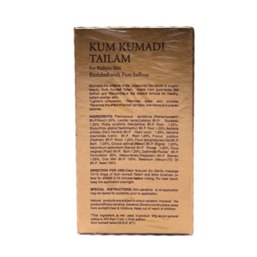 Средства для лица и тела: Kum Kumadi Tailam for Radiant Skin в Шамбала, индийская лавка