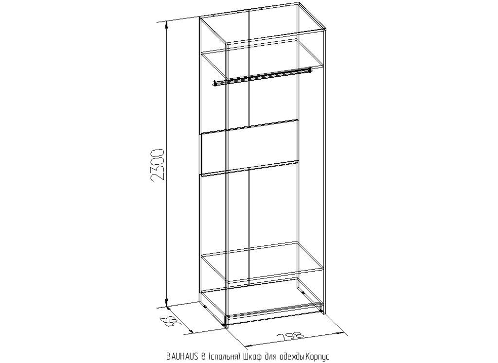 Шкафы для одежды и белья: Шкаф для одежды BAUHAUS 8 в Стильная мебель