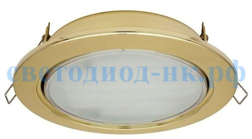 Светильники GX53, GX70: Ecola GX70-H5 в СВЕТОВОД