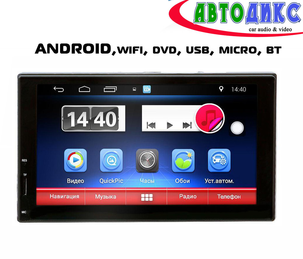 2DIN Автомагнитолы: 2DIN Магнитола HD-Pioneer Sensor Android в Автодикс