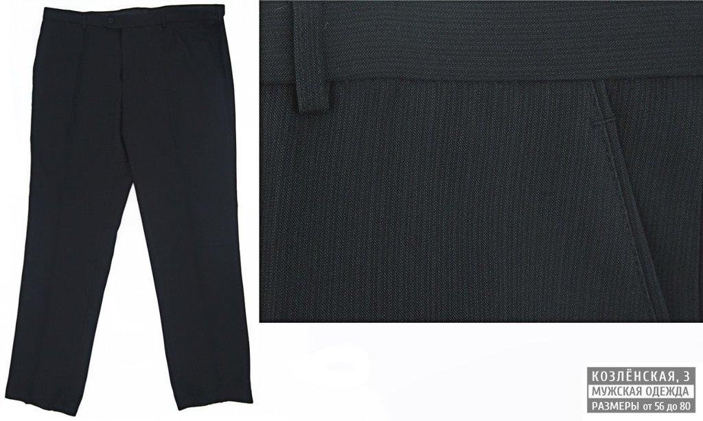 Классические брюки: Классические утепленные брюки в Богатырь, мужская одежда больших размеров