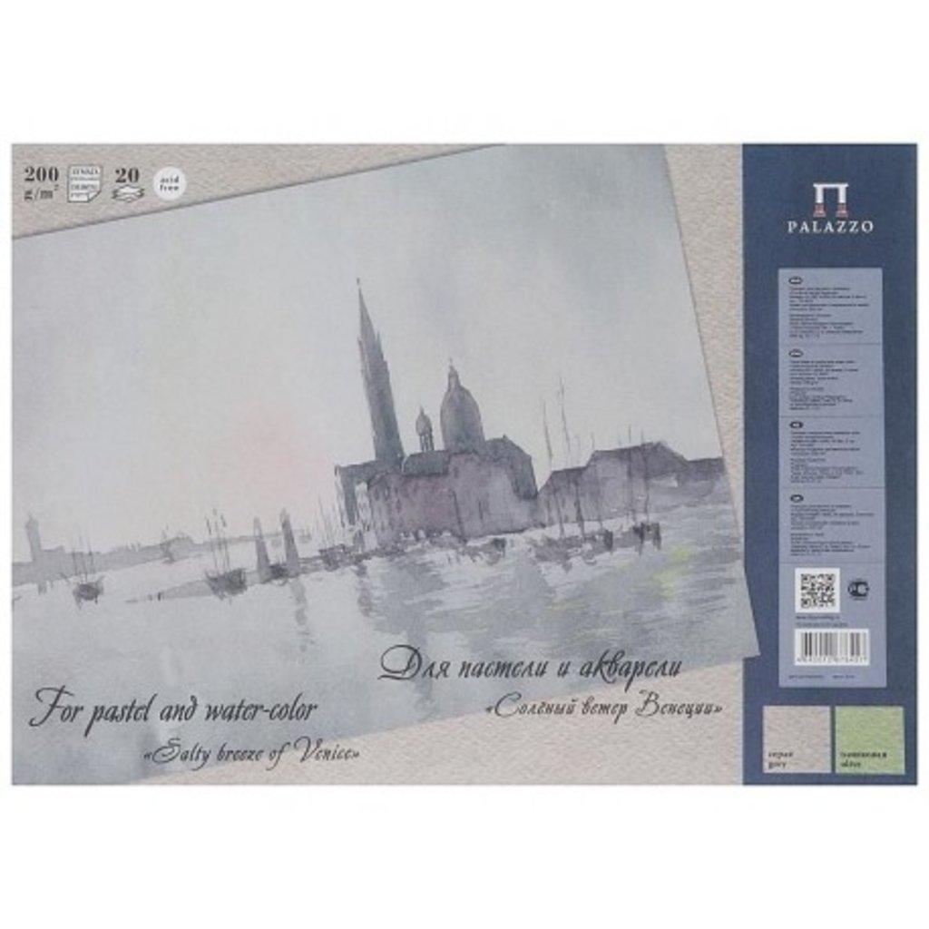 Бумага-картон: Планшет для пастели и акварели в Палитра