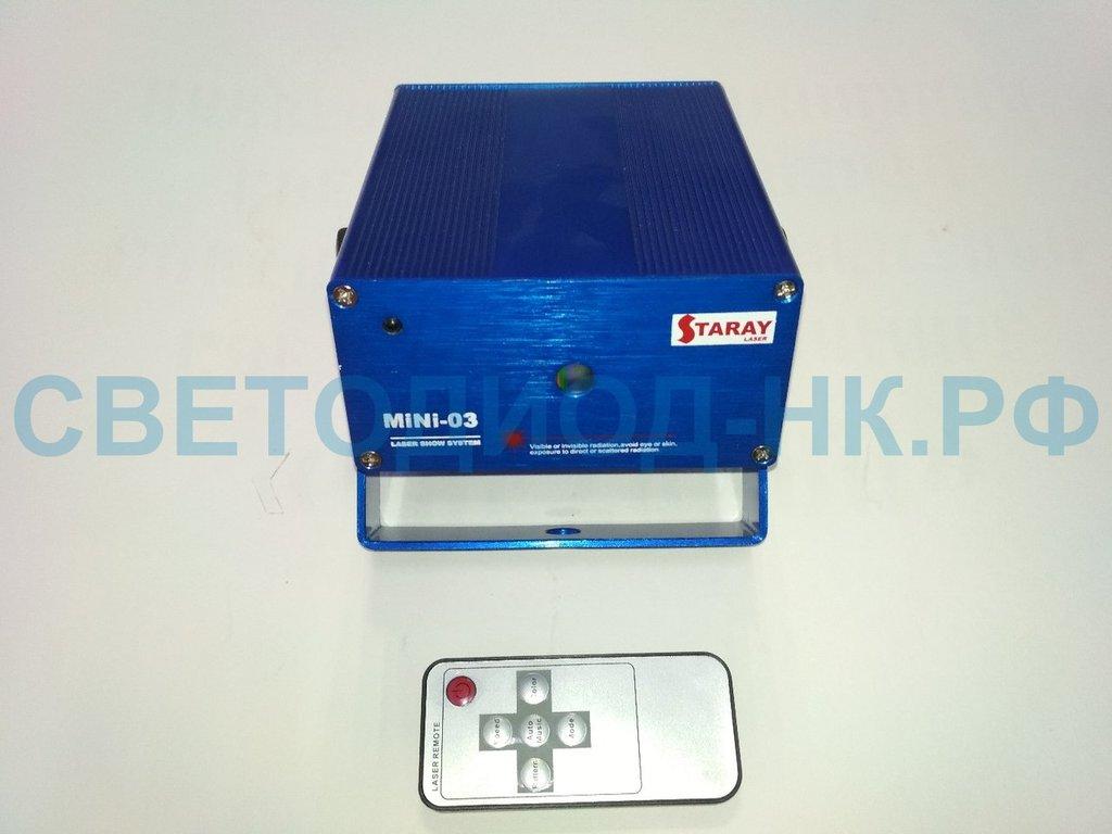 Лазерные проекторы: Лазерный проектор MINI-03 в СВЕТОВОД