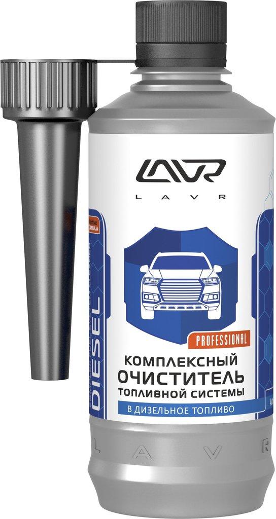 Очиститель форсунок дизельных двс Lavr 330 мл Ln2110 в MОТОР