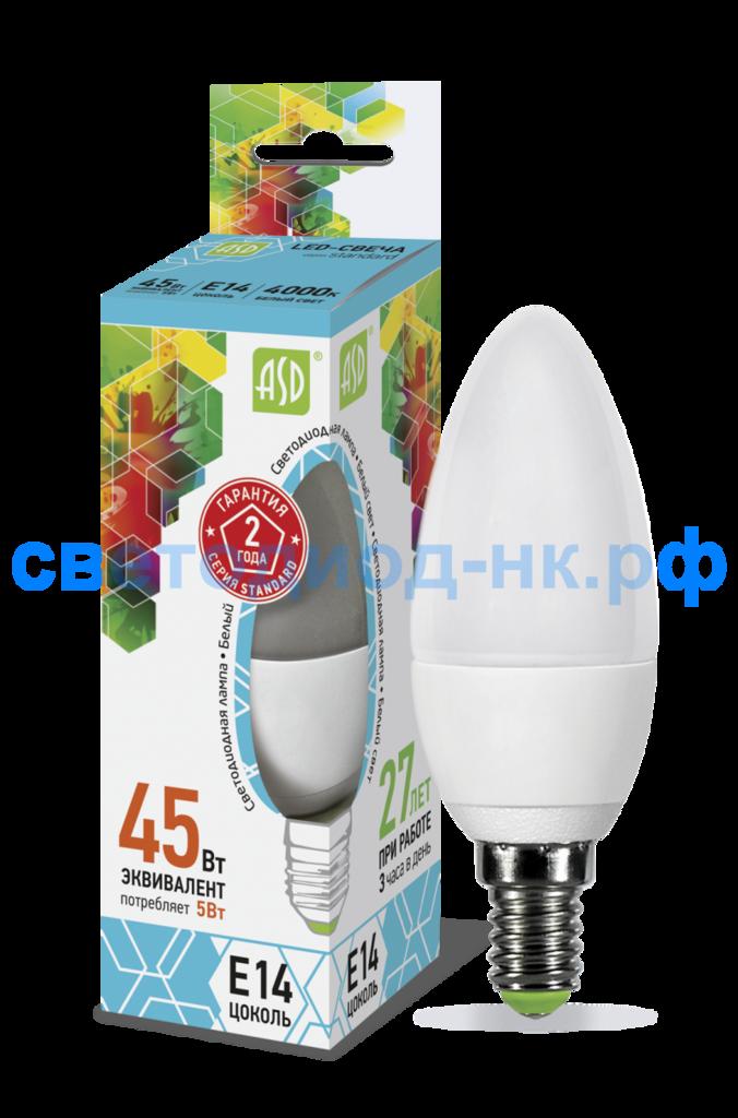 Цоколь Е14: LED-СВЕЧА-standard 5Вт 210-240В Е14 4000К 450Лм ASD в СВЕТОВОД