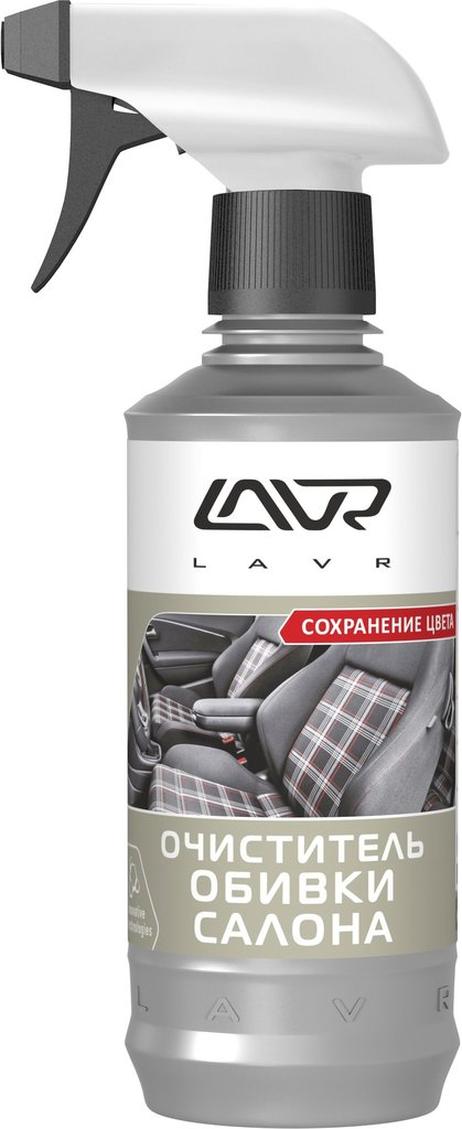 Автохимия и автокосметика: Очиститель обивки салона Lavr спрей 330 мл Ln1400 в MОТОР