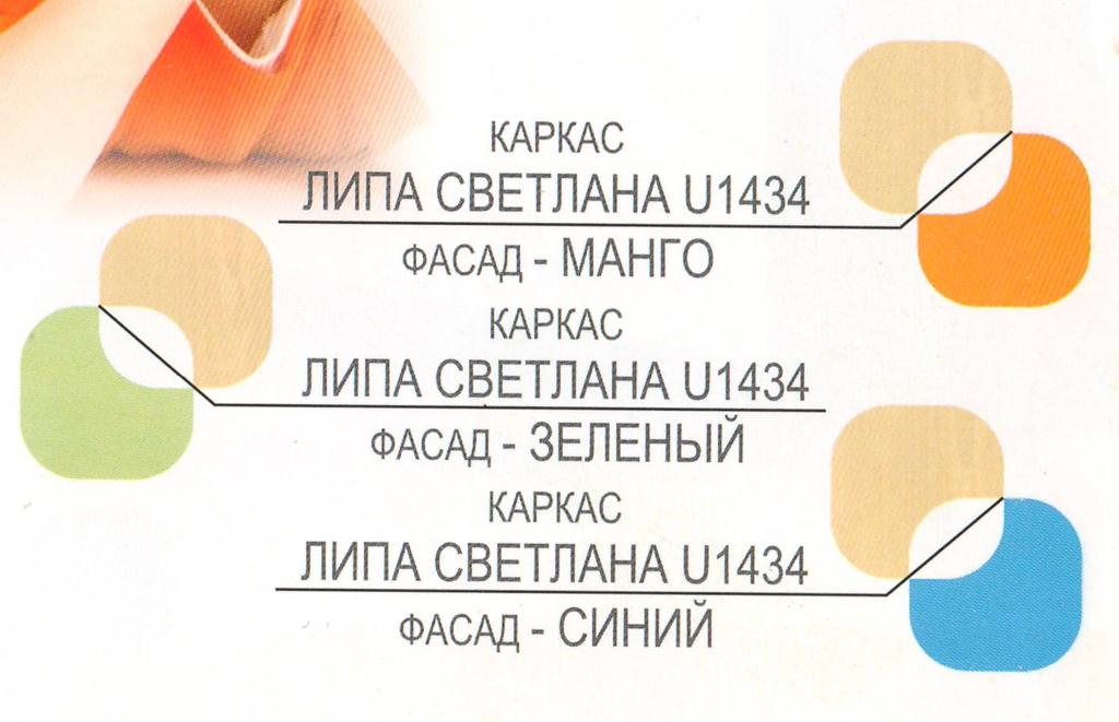 Комоды детские: Комод Денди ЛДСП в Стильная мебель