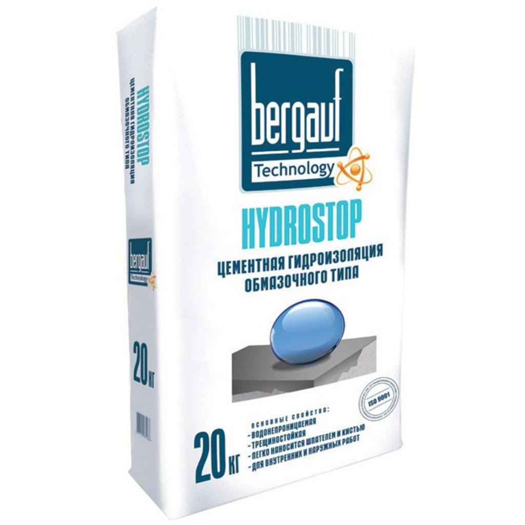 Сухие смеси Бергауф: Гидроизоляция Hydrostop Bergauf 20 кг цементная обмазочного типа в База строительных материалов ЯИК