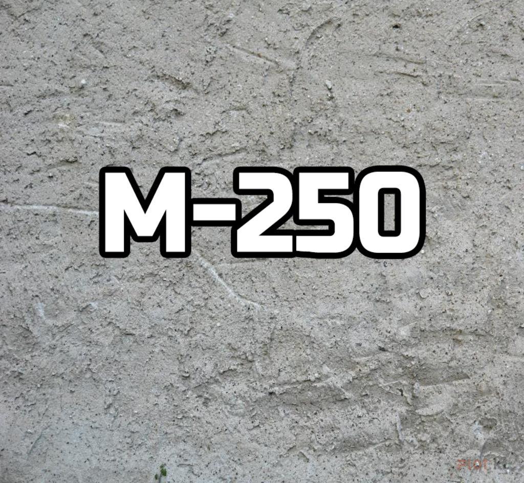 Бетон: БЕТОН ТОВАРНЫЙ М-250 в ОренбургНитраСтрой