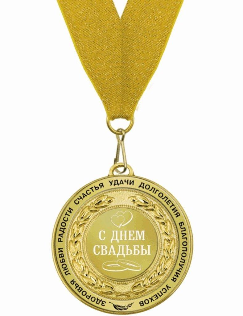 Услуги гравировки: Гравировка на медалях в Граверная и ювелирная мастерская, ИП Сахаров Д.Г.