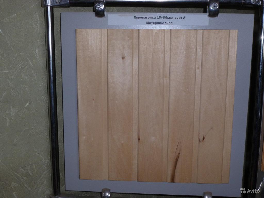 Стройматериалы: Вагонка липа сорт А в Отделочные материалы из дерева на Беляевской