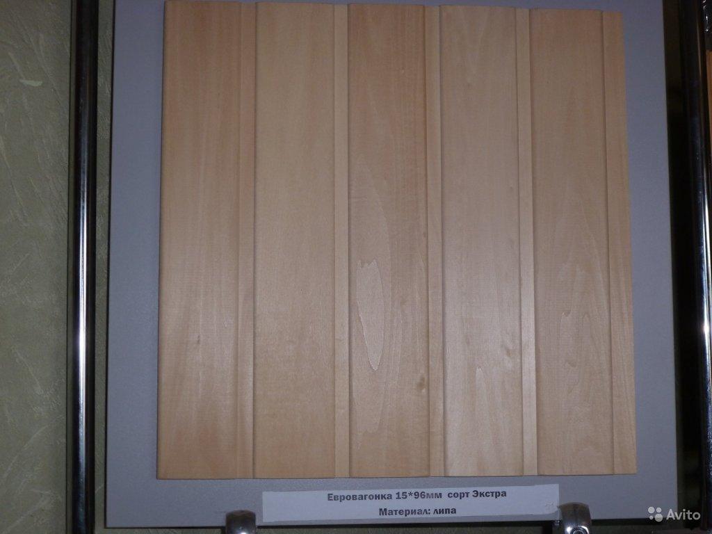 Стройматериалы: Вагонка липа сорт Экстра в Отделочные материалы из дерева на Беляевской