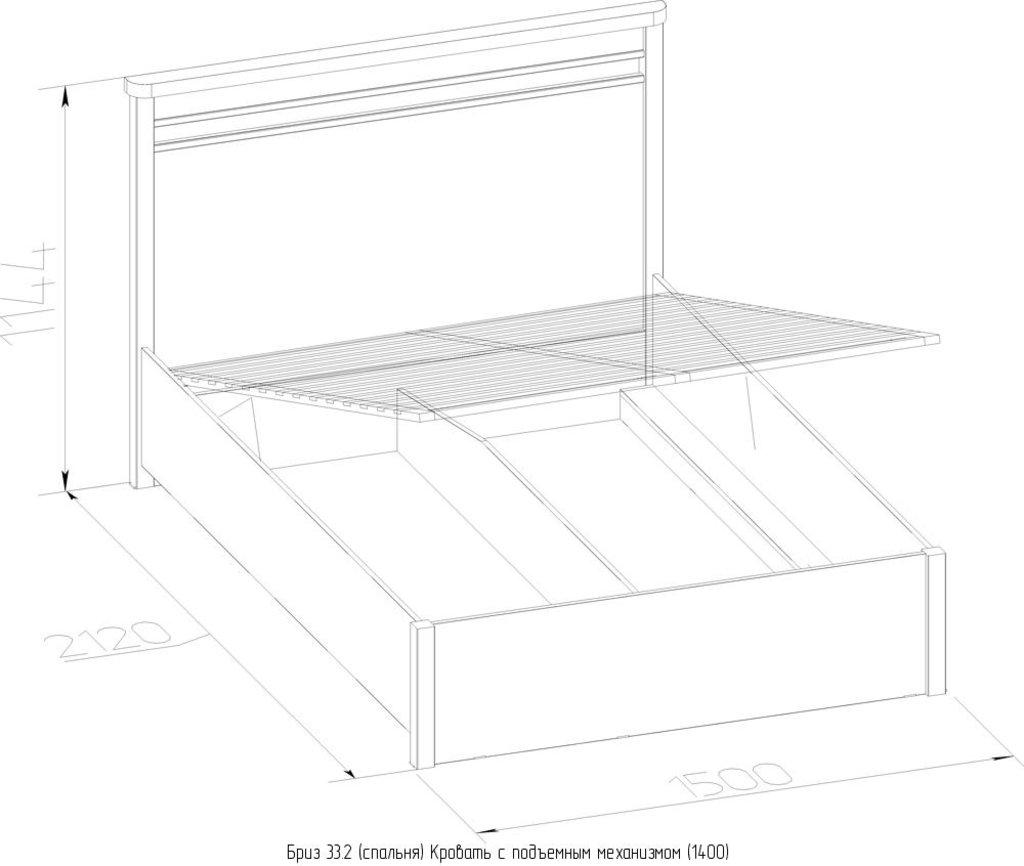 Кровати: Кровать с подъемным механизмом (1400) БРИЗ 33.2 в Стильная мебель