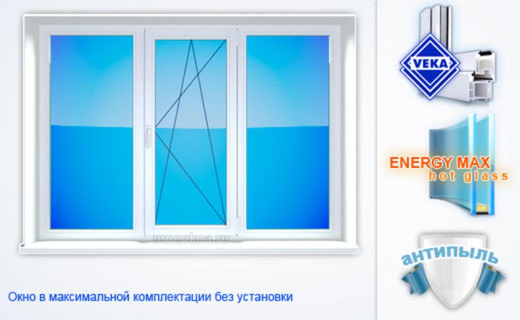 Пластиковые окна VEKA: Окна из профиля Века для зала в СтройПрофиль