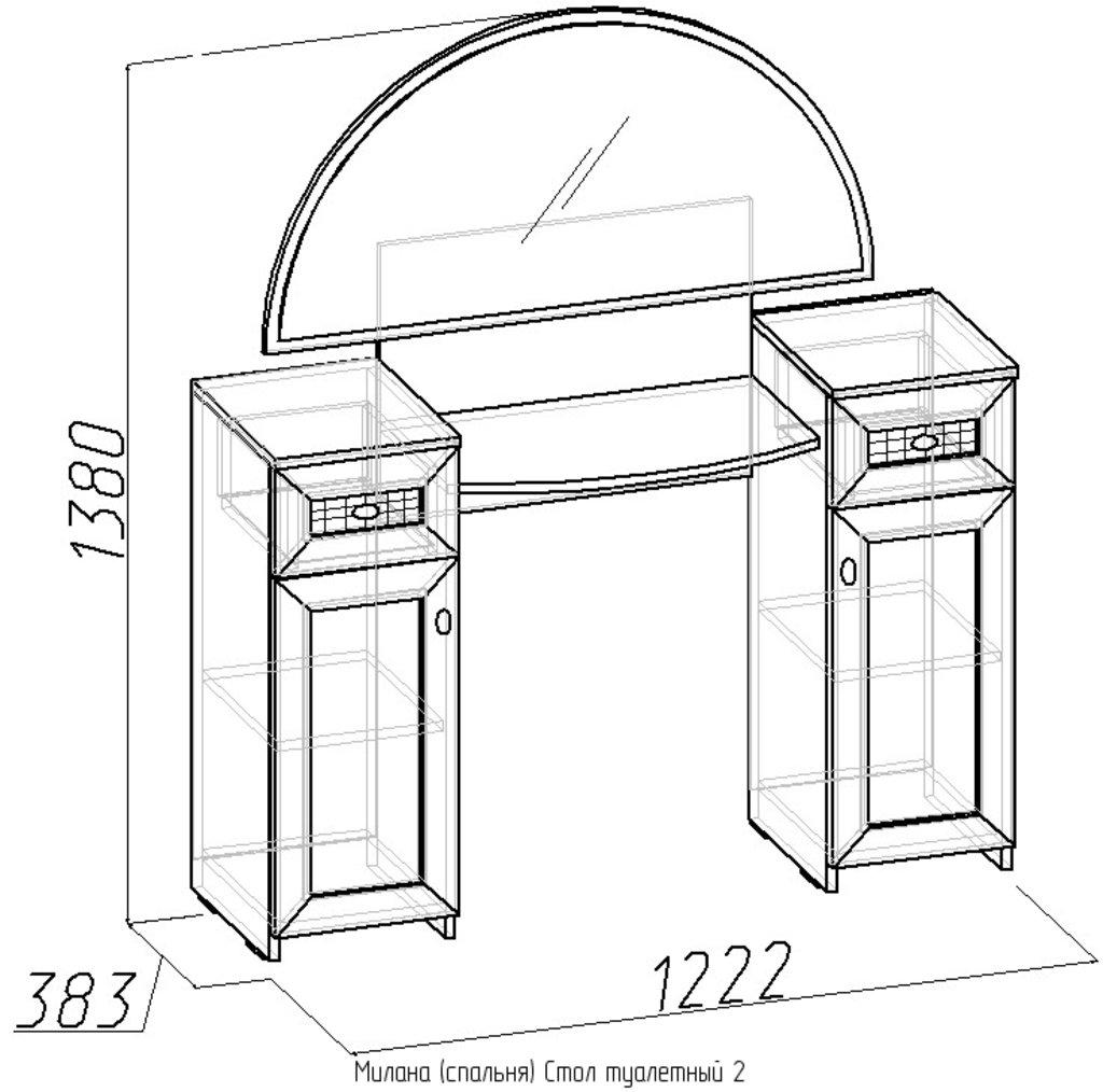 Туалетные столики и консоли: Стол туалетный2 Милана в Стильная мебель