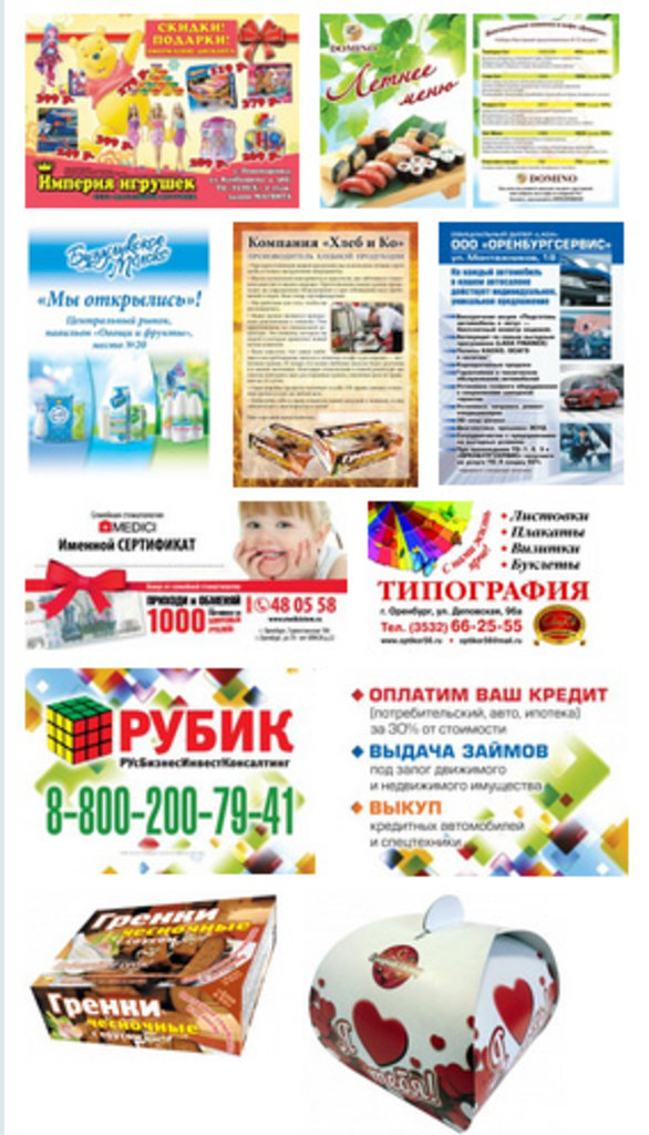 Дизайн: ДИЗАЙН КАЛЕНДАРЯ в ОптиКор