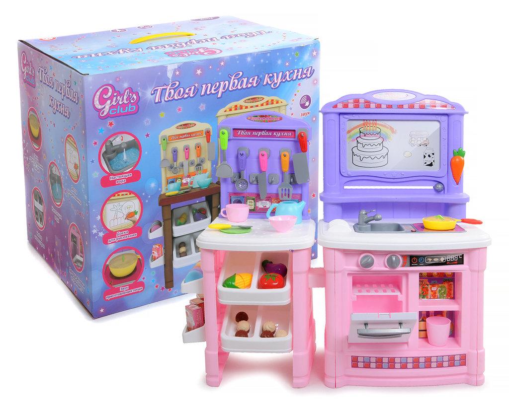 Игрушки для девочек: Функциональная кухня с водой и доской для рисования в ультрамодных цветах торговой марки Girls club в Игрушки Сити