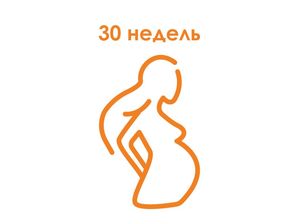 Комплексные лабораторные исследования: Комплекс «Беременность – 30 недель» в ЛабСтори, медицинская компания
