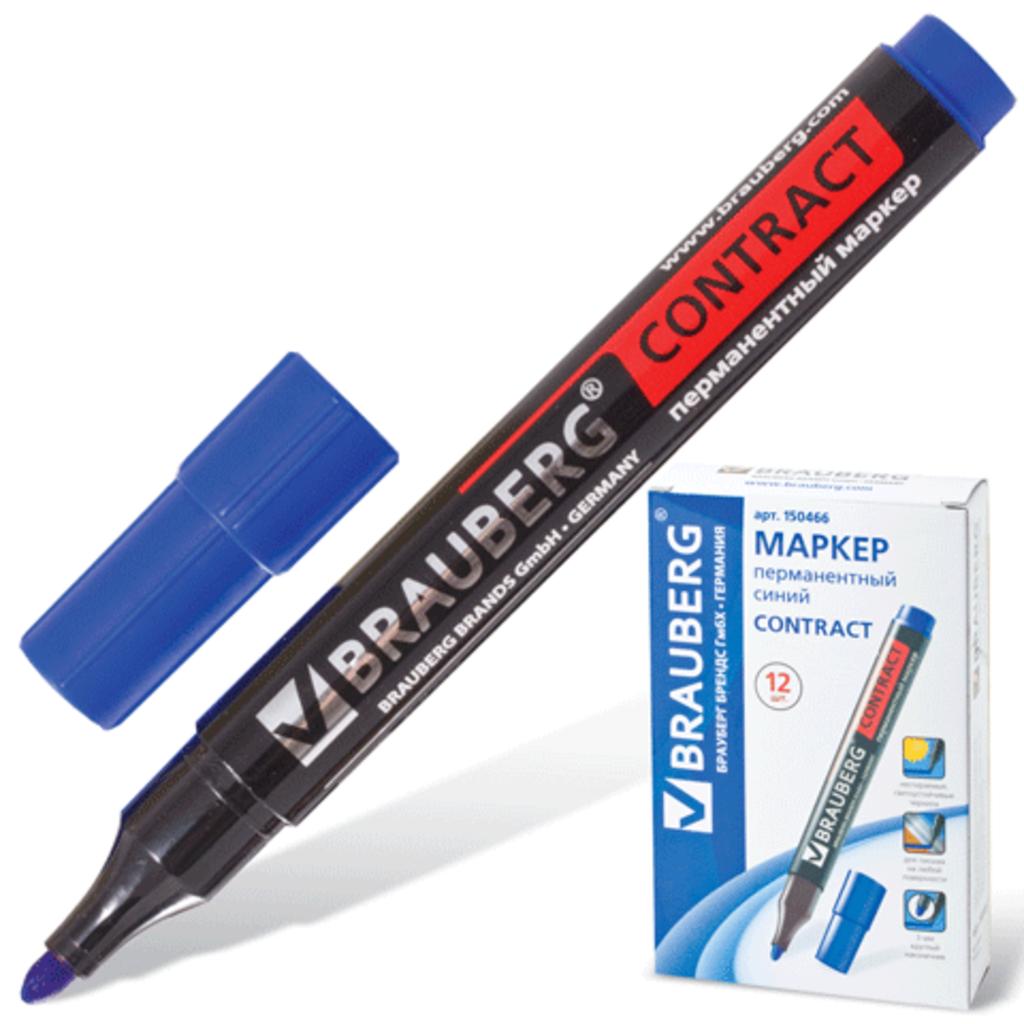 Канцтовары: Маркер перманентный Brauberg Max 3 мм., 2 цв., синий в ОргСервис+