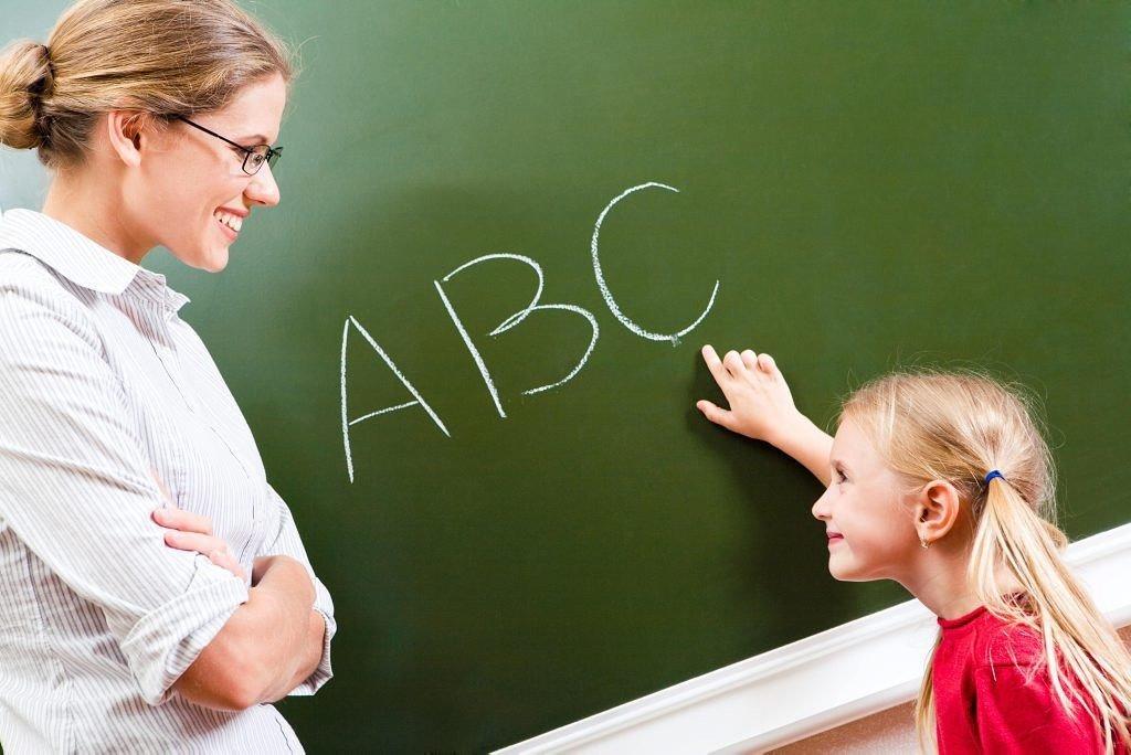 Школа иностранных языков: Репетитор по английскому языку в Language School, Языковая школа