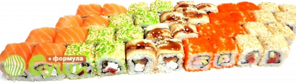 Наборы: СУШИ ШИК в Формула суши
