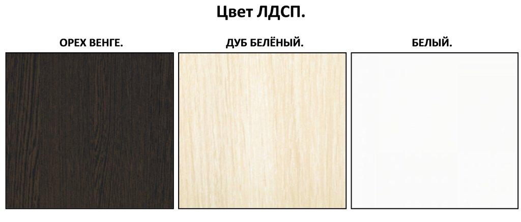 Столы кухонные: Стол ПГ-06 (дерево) в АРТ-МЕБЕЛЬ НН