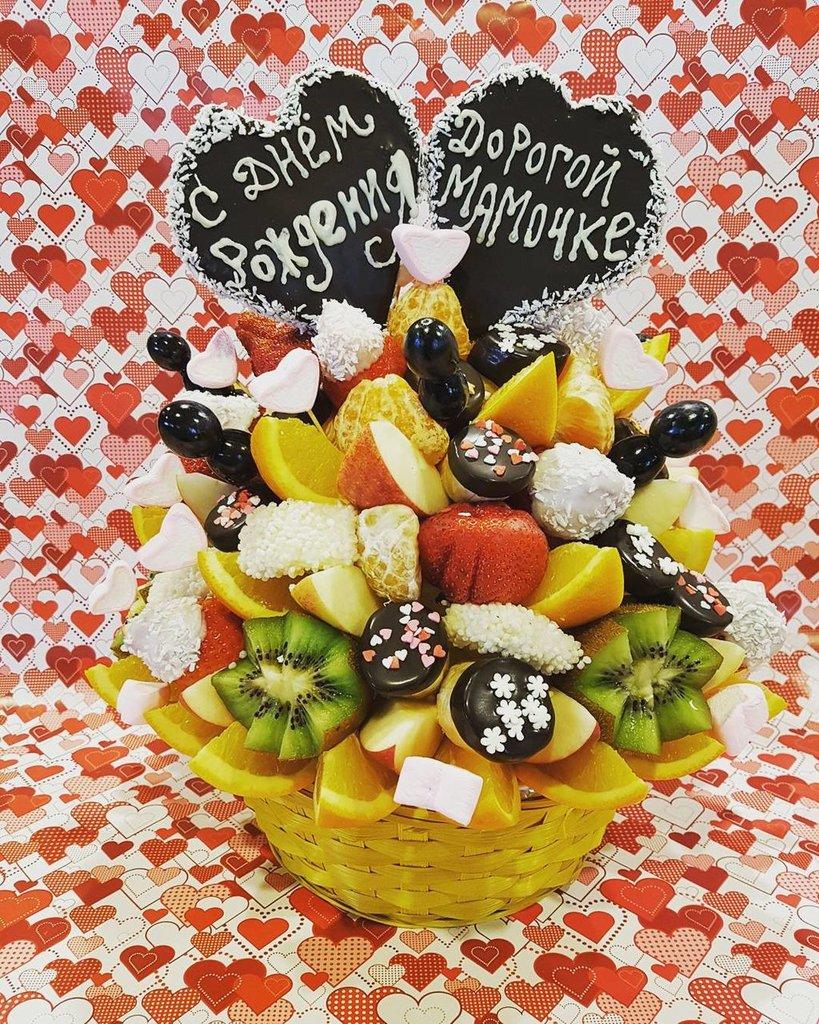 ВСЕ БУКЕТЫ: Любимой маме в Fruit Art