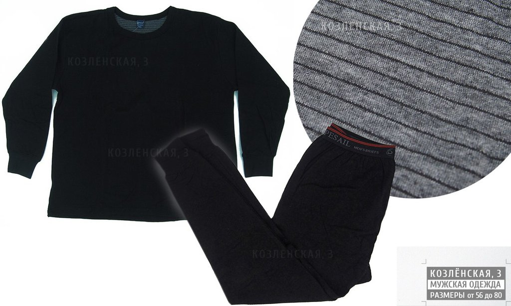 Спортивная одежда: Мужское термобелье в Богатырь, мужская одежда больших размеров