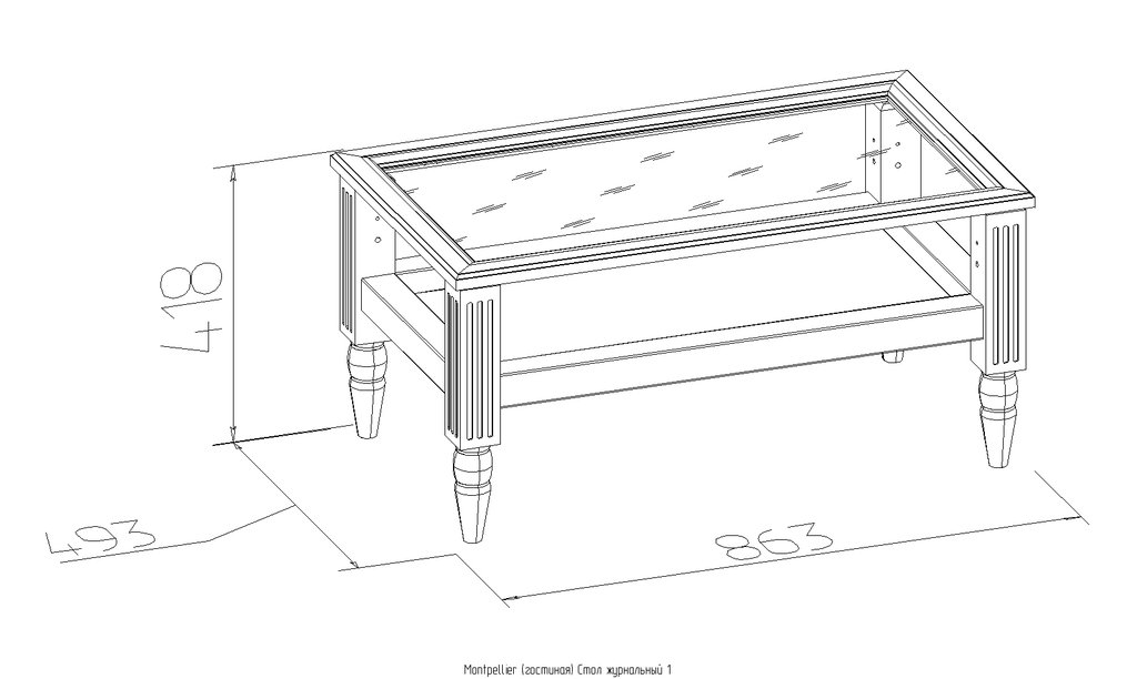 Журнальные и кофейные столики: Стол журнальный 1 Montpellier в Стильная мебель