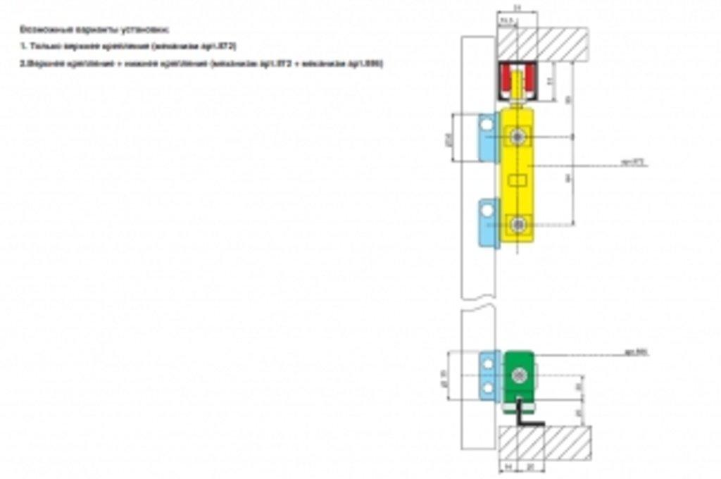 TERNO 4/5: Terno 4/5 Бегунок верхний с 2-мя петлями в МебельСтрой