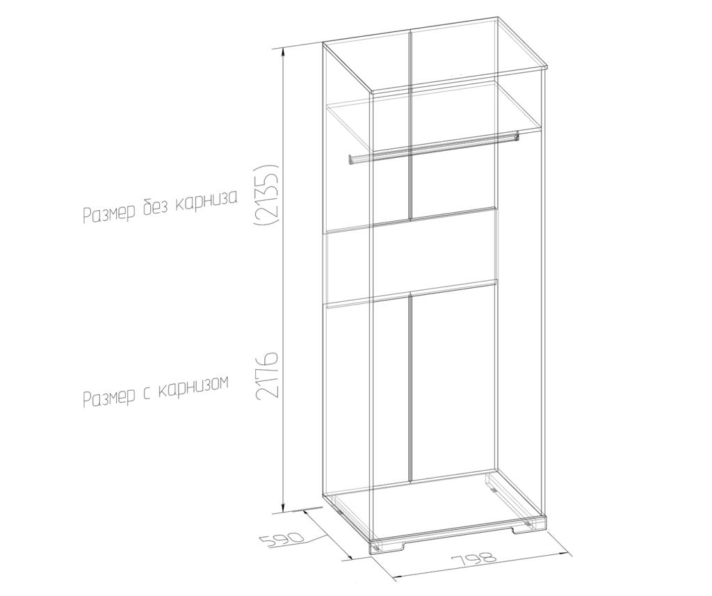 Шкафы для одежды и белья: Шкаф для одежды ФАСАД Стандарт, ФАСАД Стандарт БРИЗ 12 в Стильная мебель
