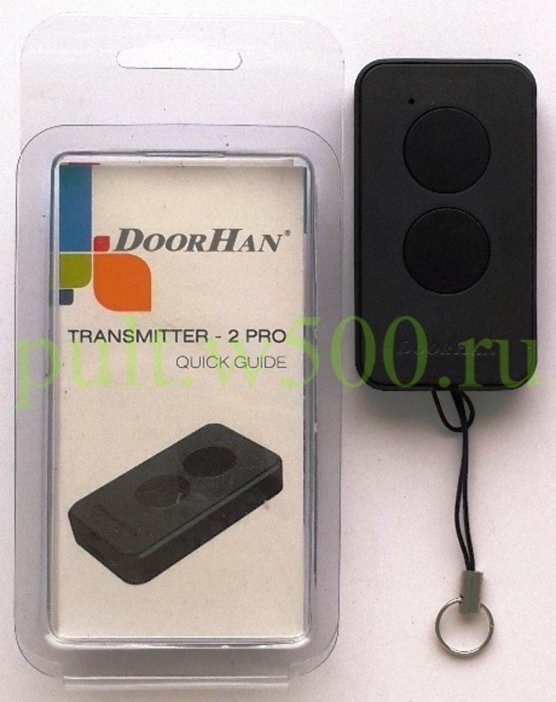 Пульты, брелки для ворот, шлагбаумов: Пульт Doorhan Transmitter-2 в A-Центр Пульты ДУ