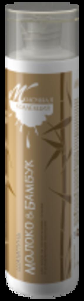 МОЛОЧНАЯ КОЛЛЕКЦИЯ: Шампунь для волос Молочная коллекция в Арт Лайф, центр