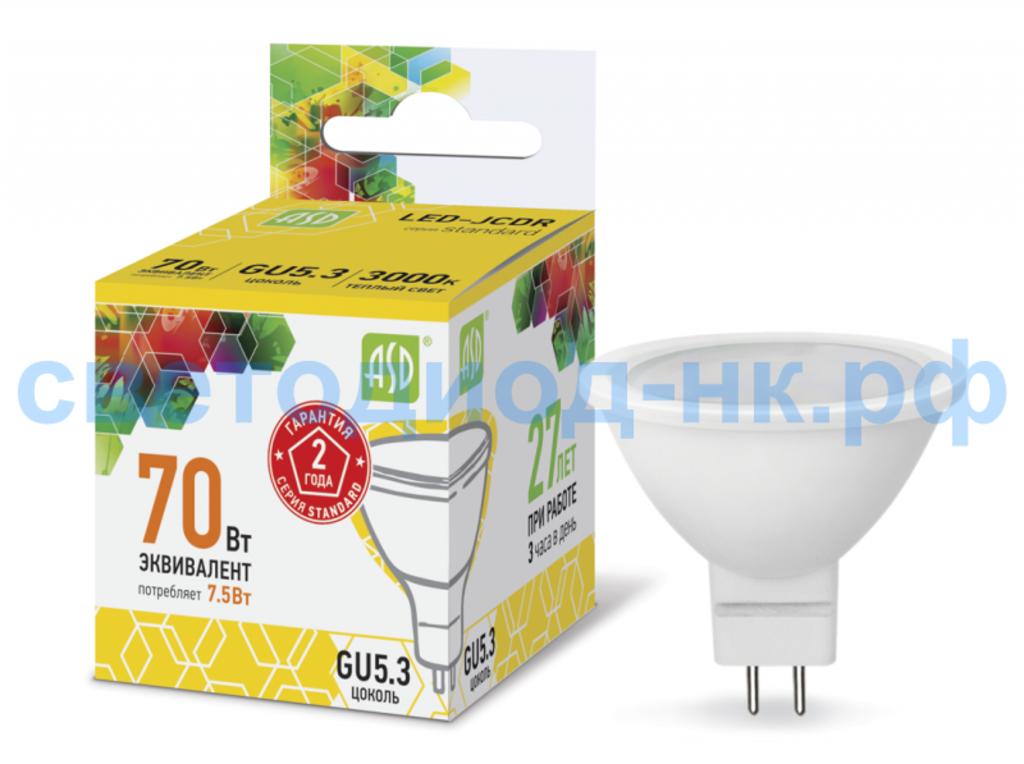 Цоколь GU5.3 (MR16): LED-JCDR-standard 7.5Вт 210-240В GU5.3 3000К 675Лм ASD в СВЕТОВОД