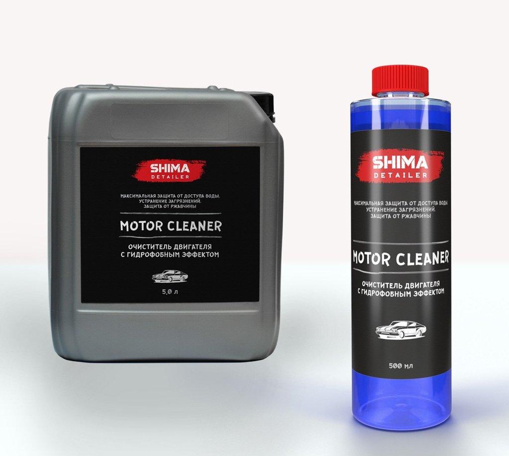 Очистители для автомобиля: Гидрофобный очиститель двигателя SHIMA DETAILER «Motor Cleaner» (0,5л) в Автохимия161