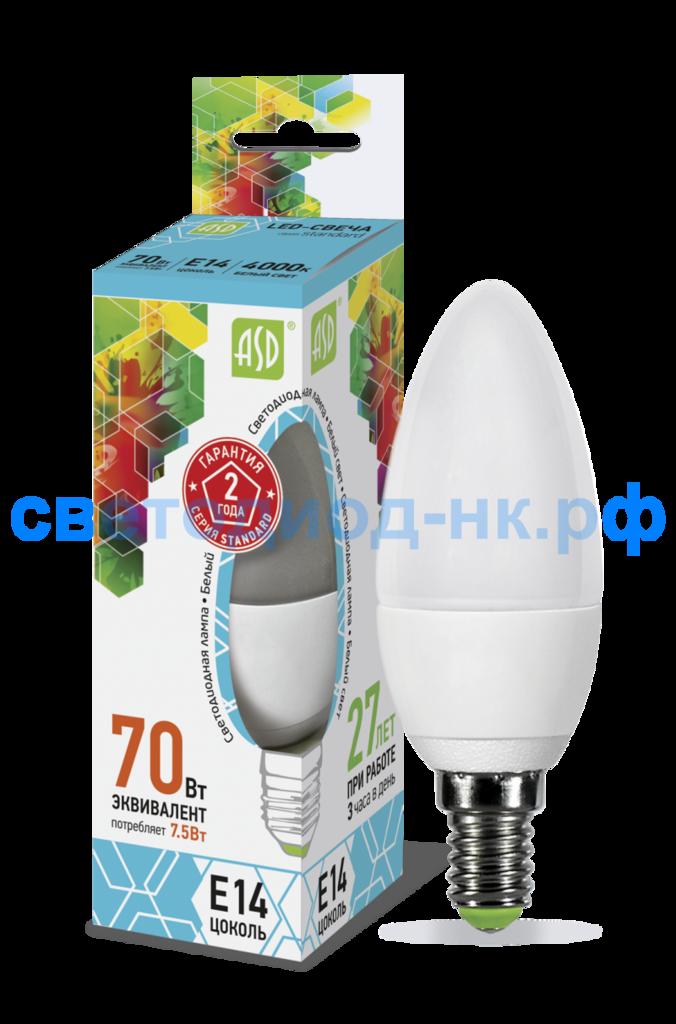 Цоколь Е14: LED-СВЕЧА-standard 7.5Вт 210-240В Е14 4000К 675Лм ASD в СВЕТОВОД